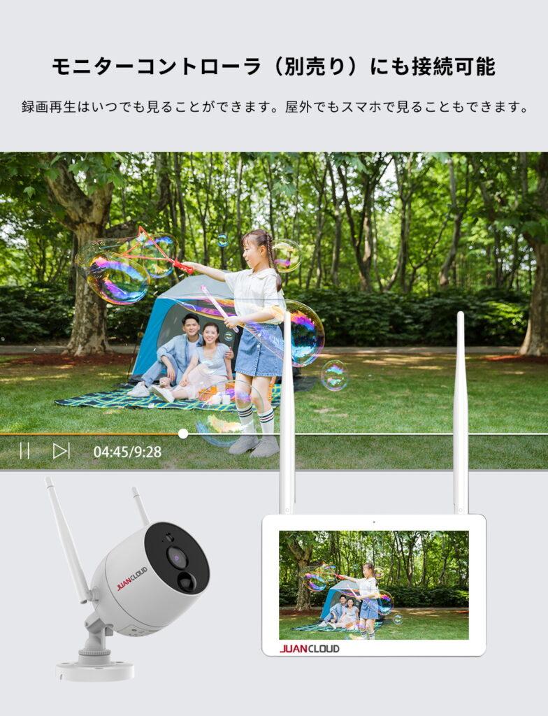 JA-PO1031ーWP モニターコントローラ(別売り)にも接続可能 録画再生はいつでも見ることができます。屋外でもスマホで見ることもできます。